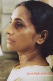 Anantha Raththriya