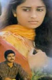 Kadhalukku Mariyadhai
